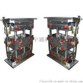 广东精密塑胶尼龙双层注塑模具加工制造厂家