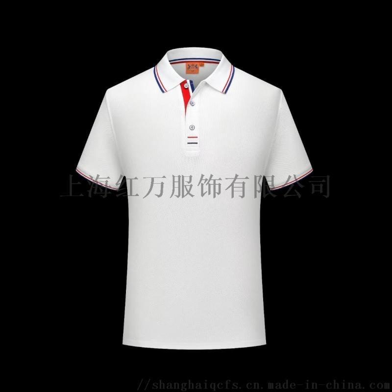 上海红万服饰T恤衫定制 POLO衫定做