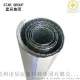厂家直销宜兴隔热保温材料纯铝气泡铝箔 镀铝膜气泡