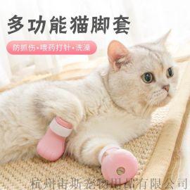 小萌兜洗貓腳套防抓傷多功能硅膠套