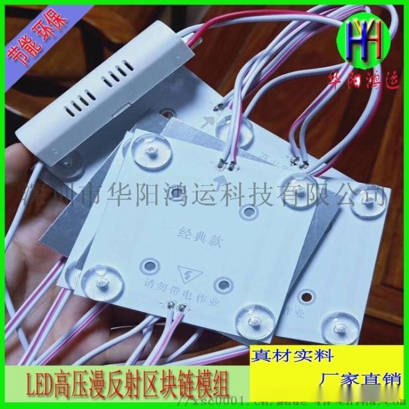 LED异型灯箱  四灯   方块漫反射220v高压灯片