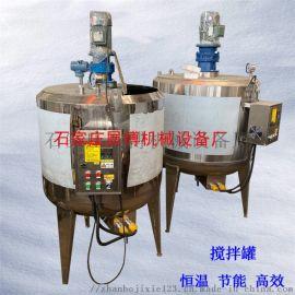 加热搅拌罐盘管降温罐液体浓配罐稀配罐不锈钢反应釜