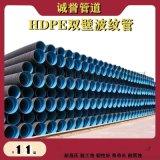 上海PE波紋管,PE雙壁波紋管,SN8SN4波紋管