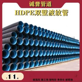 上海PE波纹管,PE双壁波纹管,SN8SN4波纹管