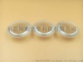 4.9mm短焦激光模组聚焦透镜红光模组传感器