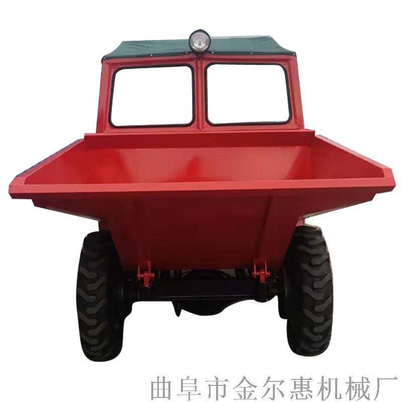 销售全新前卸式翻斗车/建筑工程运料一吨翻