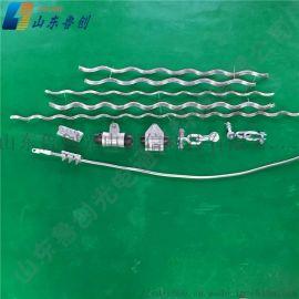 电力光缆金具 ADSS/OPGW预绞丝悬垂金具串