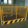 隔离基坑护栏/道路维修护栏
