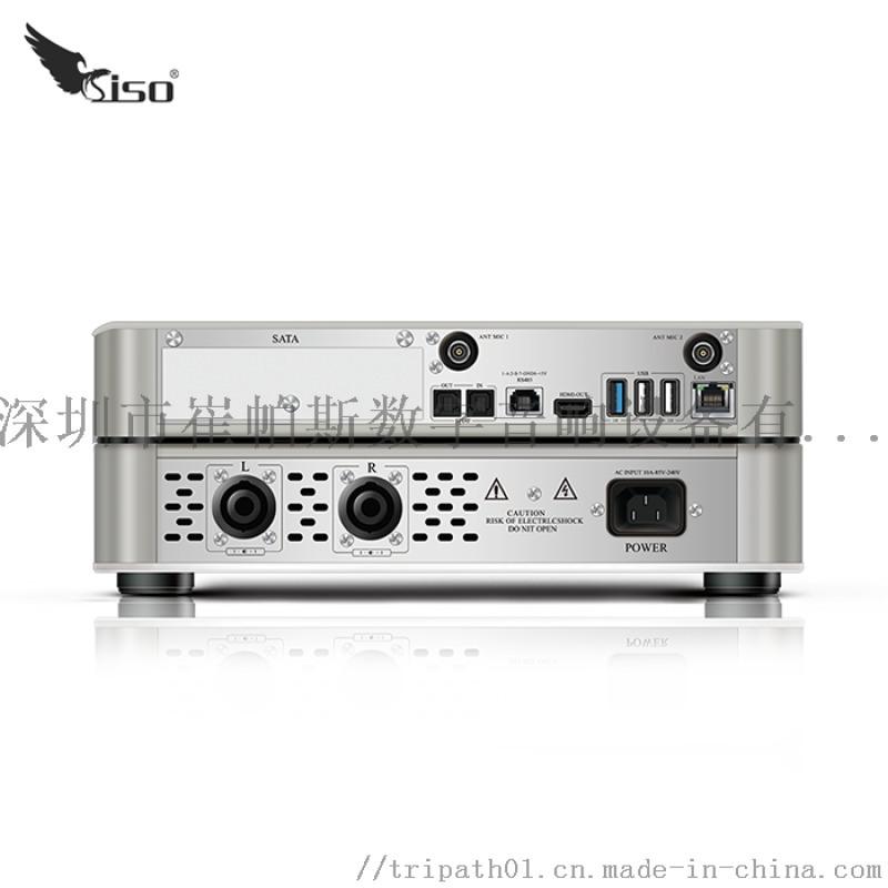 思索SISO TS2.0主机家庭KTV点歌机