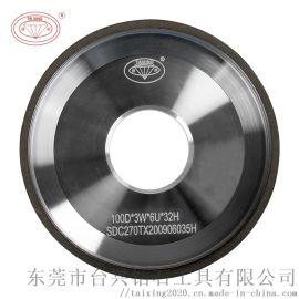 工厂工业定制平行树脂CBN,金刚石砂轮