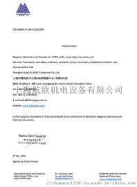MEGATRON編碼器RC20P-200-G