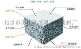 辽宁隔墙板厂家 alc加气板安装 水泥隔墙板防火