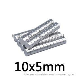 吸铁石磁铁 广州n35磁铁 稀土磁铁