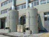 氯化吸收装置氯化吸收塔厂家定制耐腐蚀