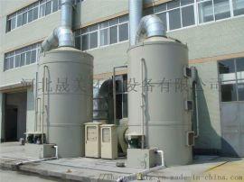 **化吸收装置**化吸收塔厂家定制耐腐蚀