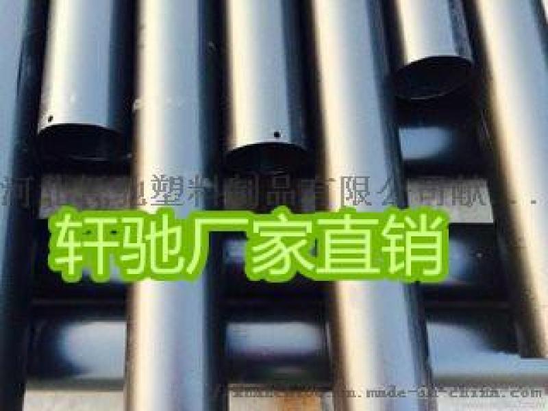山西大同180熱浸塑鋼管專業生產 行業標準