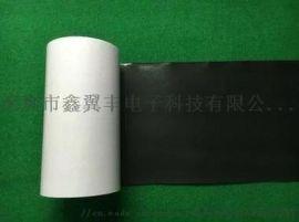 0.1mmPE泡棉