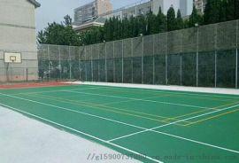 上海幼儿园塑胶跑道铺设上海EPDM塑胶网球场做法