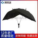 创意情侣伞定制、双人伞、双杆连体长柄雨伞批发定制
