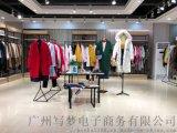 馬克華霏上海品牌女裝折扣店貨源走份批發不零售