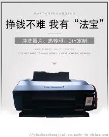 31度印衣服机子,洗照片机器,印杯子机器