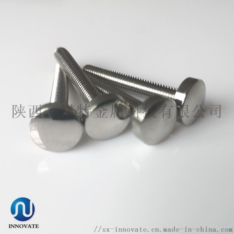 M3不鏽鋼電極、M4哈氏合金電極、M4鉭複合電極