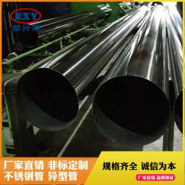 佛山定制不锈钢大口径管304,现货不锈钢大管厚管