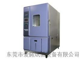 可程式高低温循环试验箱