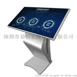 49寸卧式触摸屏查询一体机安卓自助终端机电脑广告机