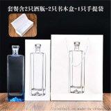 玻璃果酒瓶自酿青梅酒瓶厂家