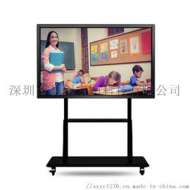 教学会议一体机触摸屏电子白板查询壁挂广告机65寸