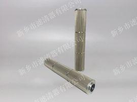厂家供应油滤芯YLX-1128、加工定制质优价廉