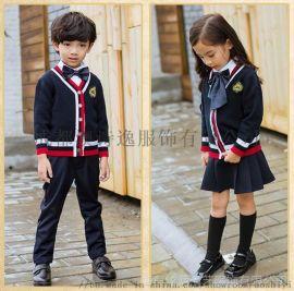 成都澳诗逸定制儿童服装英伦风校服套装