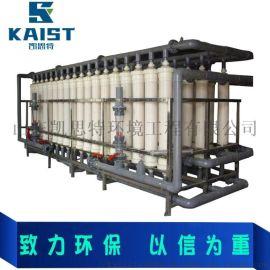 山东凯思特-化工废水处理设备特征分析