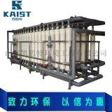山東凱思特-化工廢水處理設備特徵分析
