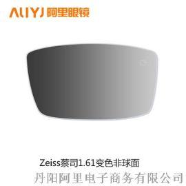 阿里眼镜片直销 丹阳生产厂家 依视路豪雅供应