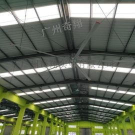 大型工业大风扇,耗能低清凉自然风-广州奇翔