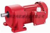 上海减速电机【迈传】2.2KW齿轮减速电机 现货