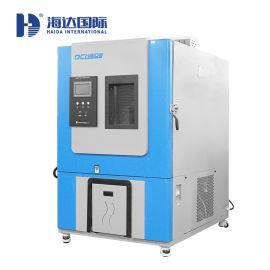 江苏海达生产可程式恒温恒湿试验箱 ista标准