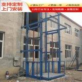 倉儲液壓升降貨梯 室內外簡易防墜貨梯