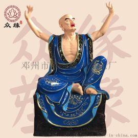 金身罗汉佛像 木雕彩绘罗汉佛像厂家