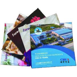 彩色样本印刷产品样本印刷企业宣传样本印刷说明书印刷