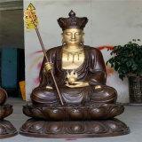銅佛像廠,銅雕地藏王菩薩佛像生產廠家