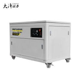 大泽动力30KW三相汽油发电机