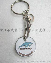 个性定制钥匙扣 金属钥匙扣定做 烤漆钥匙扣创意款