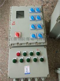 BXD52-4/60K防爆检修电源箱