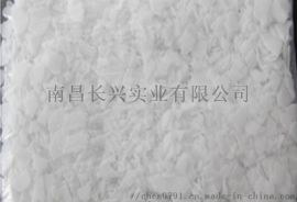 四川华融高品质片状90%氢氧化钾
