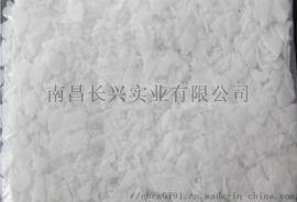 四川華融高品質片狀90%氫氧化鉀