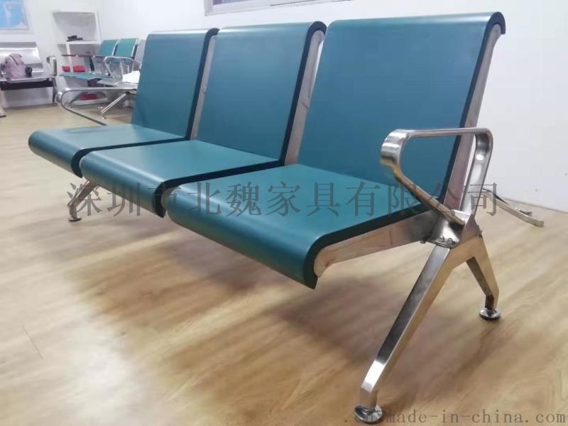 201/304全不锈钢排椅侯诊椅