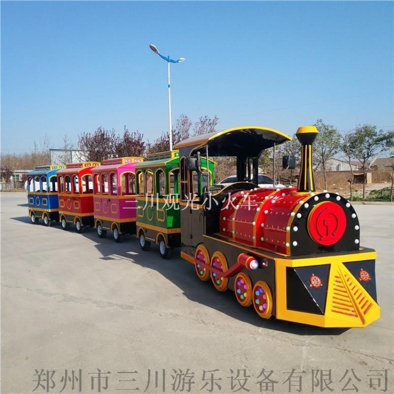 **小火车广场小火车厂家